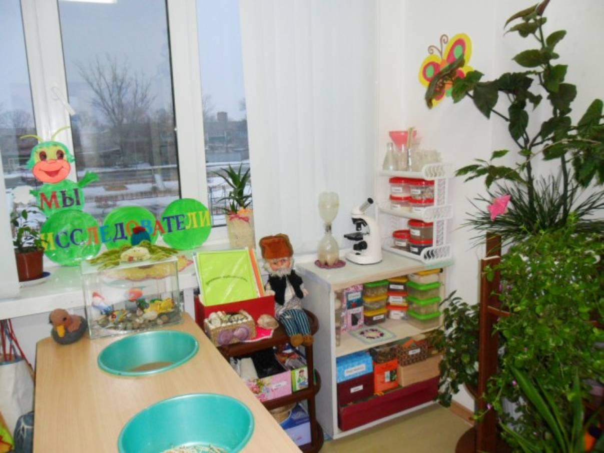 занятие знакомство детей со свойствами стекла и пластмассы