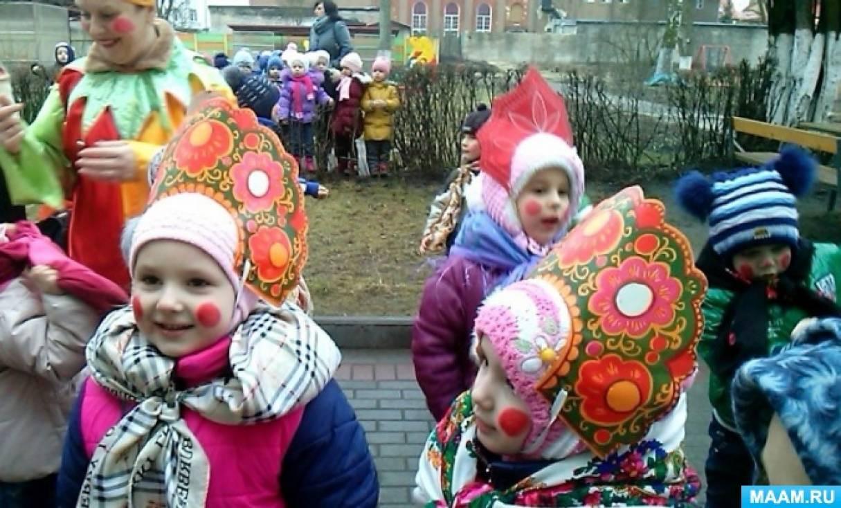знакомство с русскими обрядами традициями