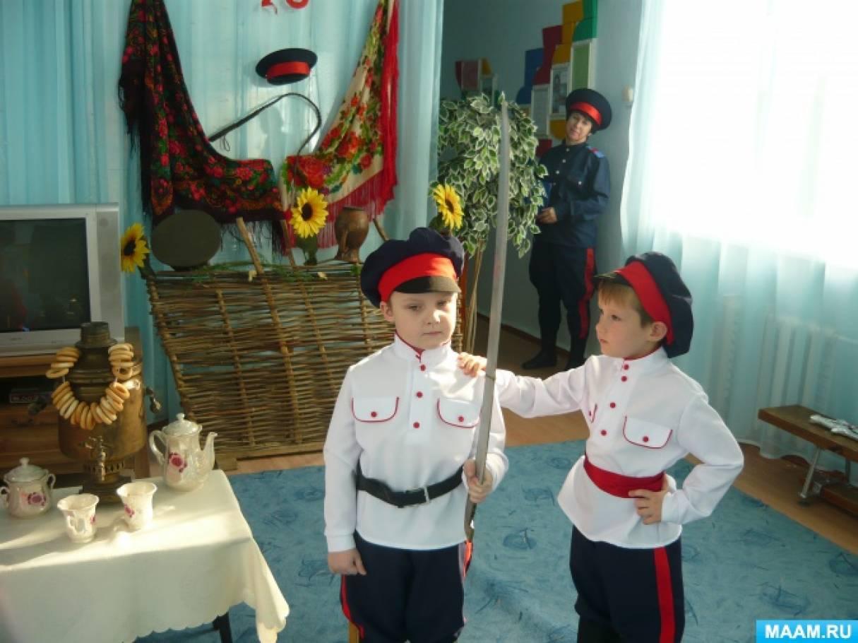 смотрю поздравление для казака с 23 февраля баннер слышали