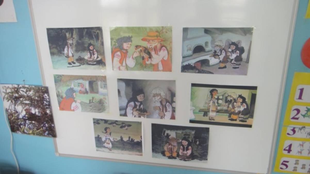 Конспекты занятий по дизайну в детском саду