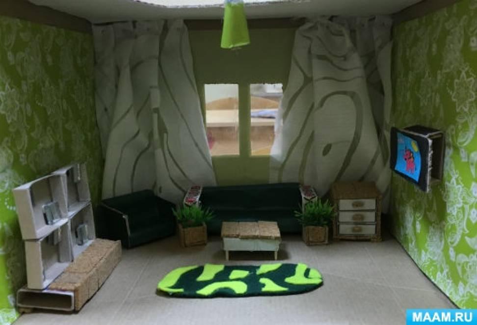 Групповая работа учащихся 6 класса «Интерьер жилого дома» в рамках проекта по технологии.