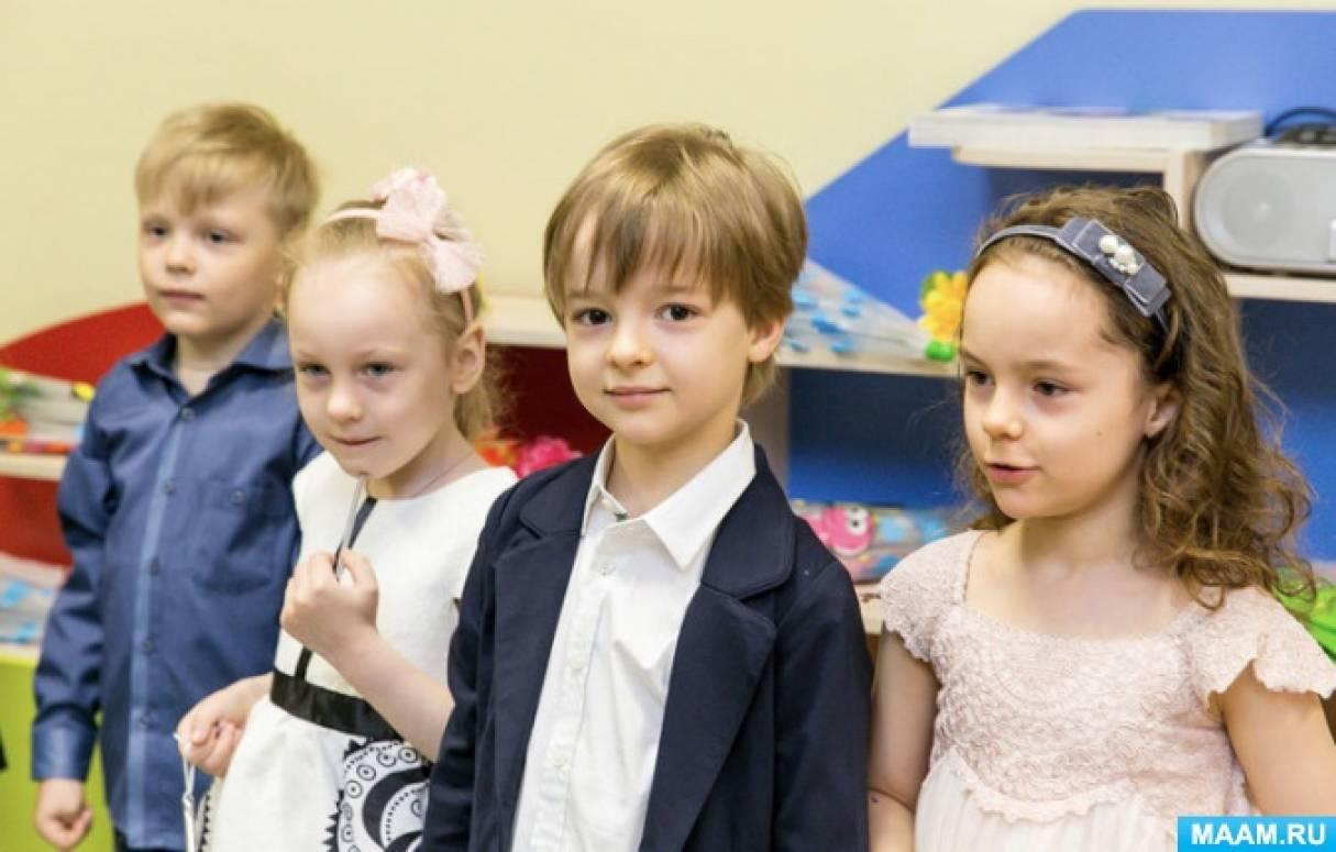 Фотоотчет «Последний звонокв частном детском саду»