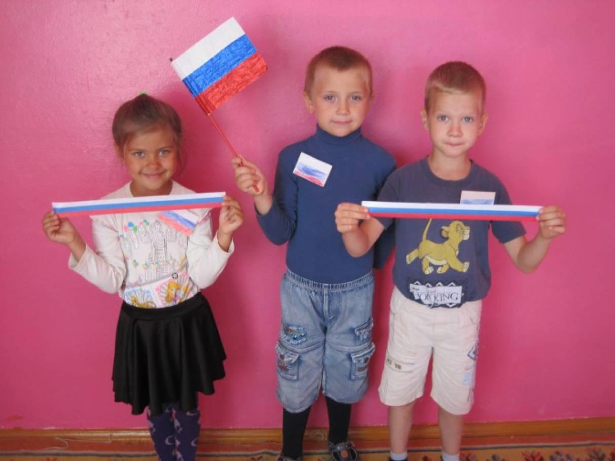 Сценарий день государственного флага россии