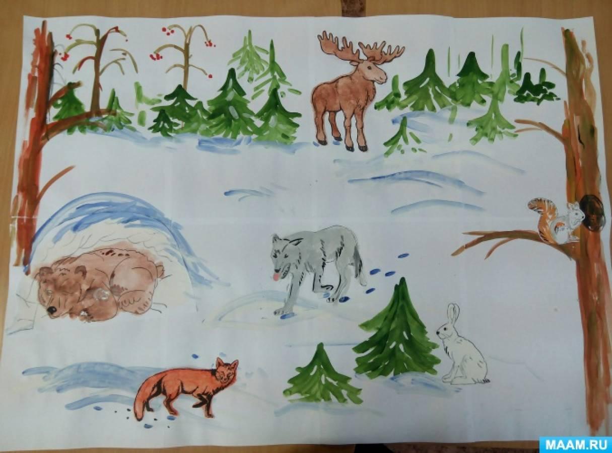 Конспект занятия по рисованию дзикие животные