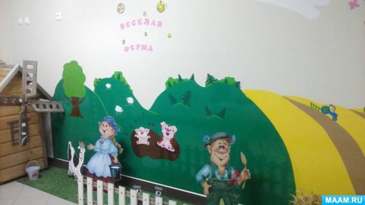 Поделки в детском саду о профессиях