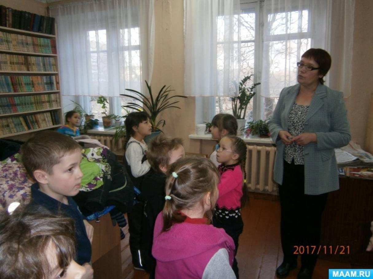 Посещение краеведческого музея (фотоотчет)