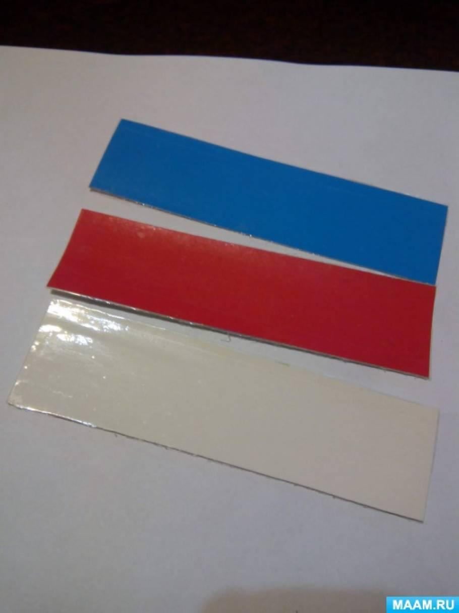 Дидактическая игра «Собери флаг»