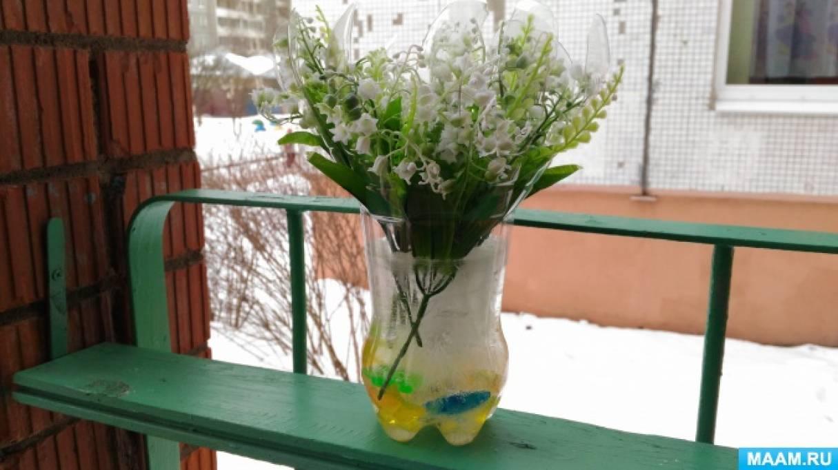 Мастер-класс «Ледяная ваза»