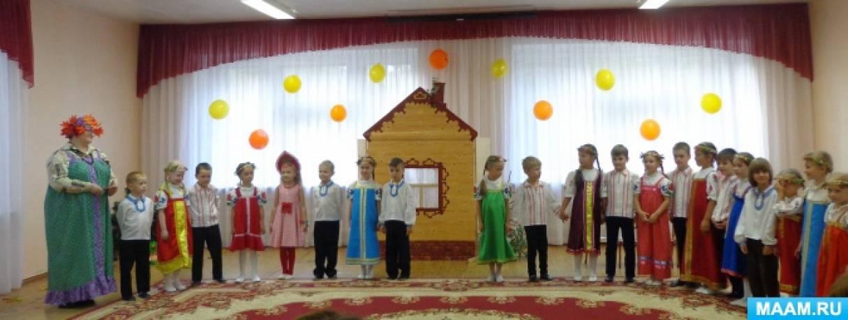 Фотоотчет «Рябина-целительница. Приобщение дошкольников к народной культуре»