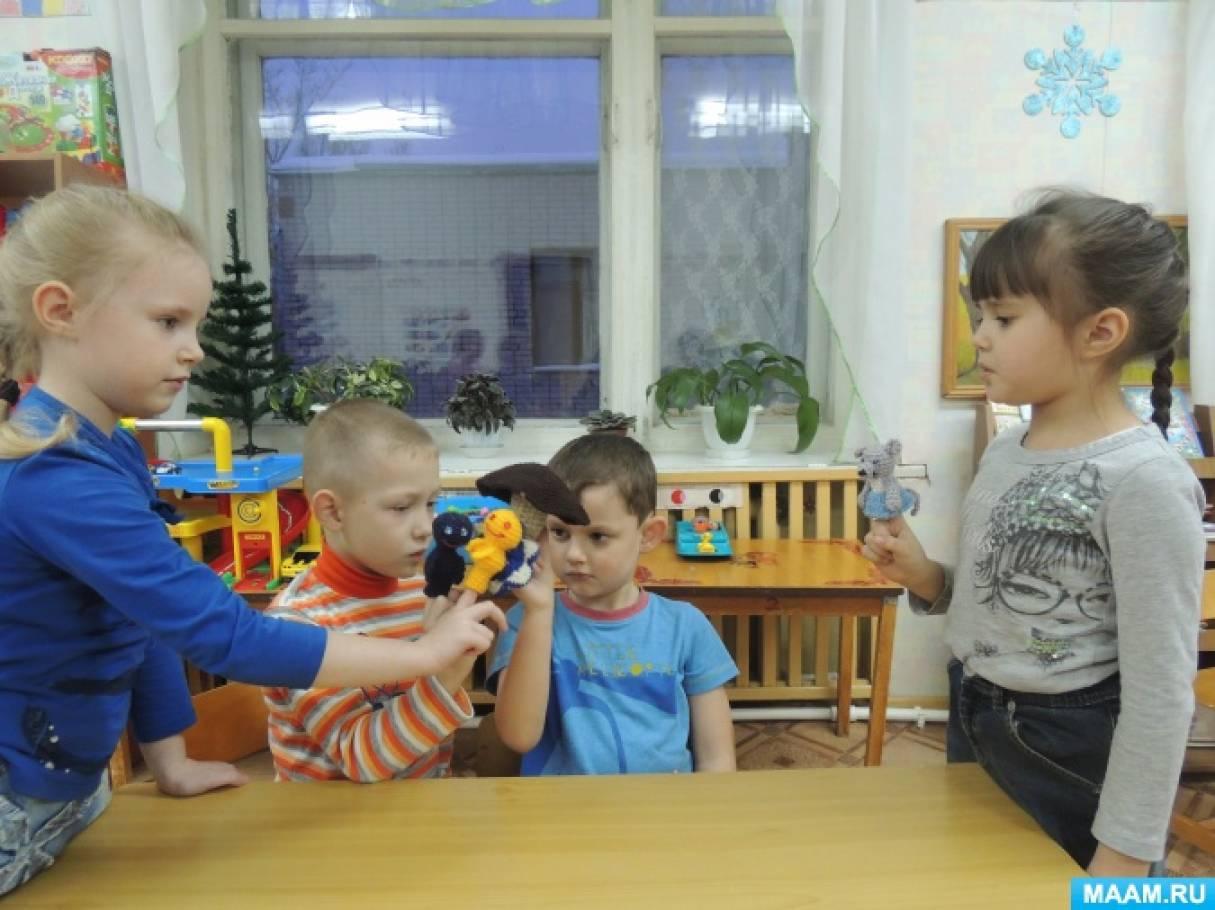 знакомство с пальчиковым театром в детском саду
