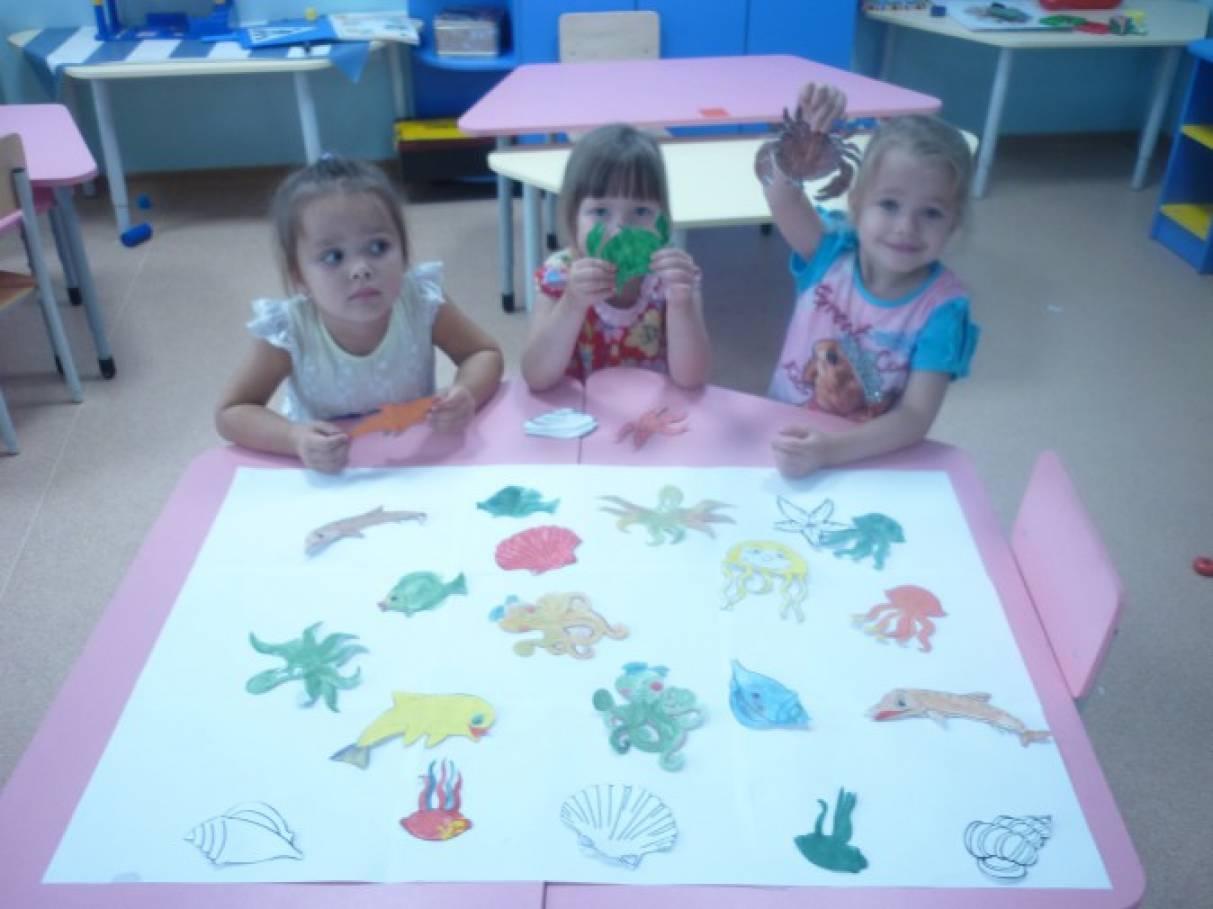 знакомство дошкольников с морскими обитателями