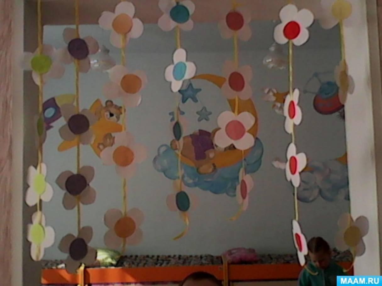 Украшаем группу в зависимости от времени года или приближающегося праздника гирляндой-оригами