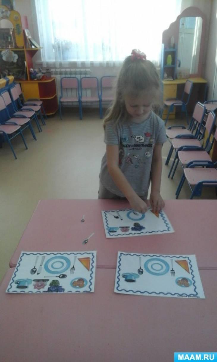 Проект «Этикет за столом»