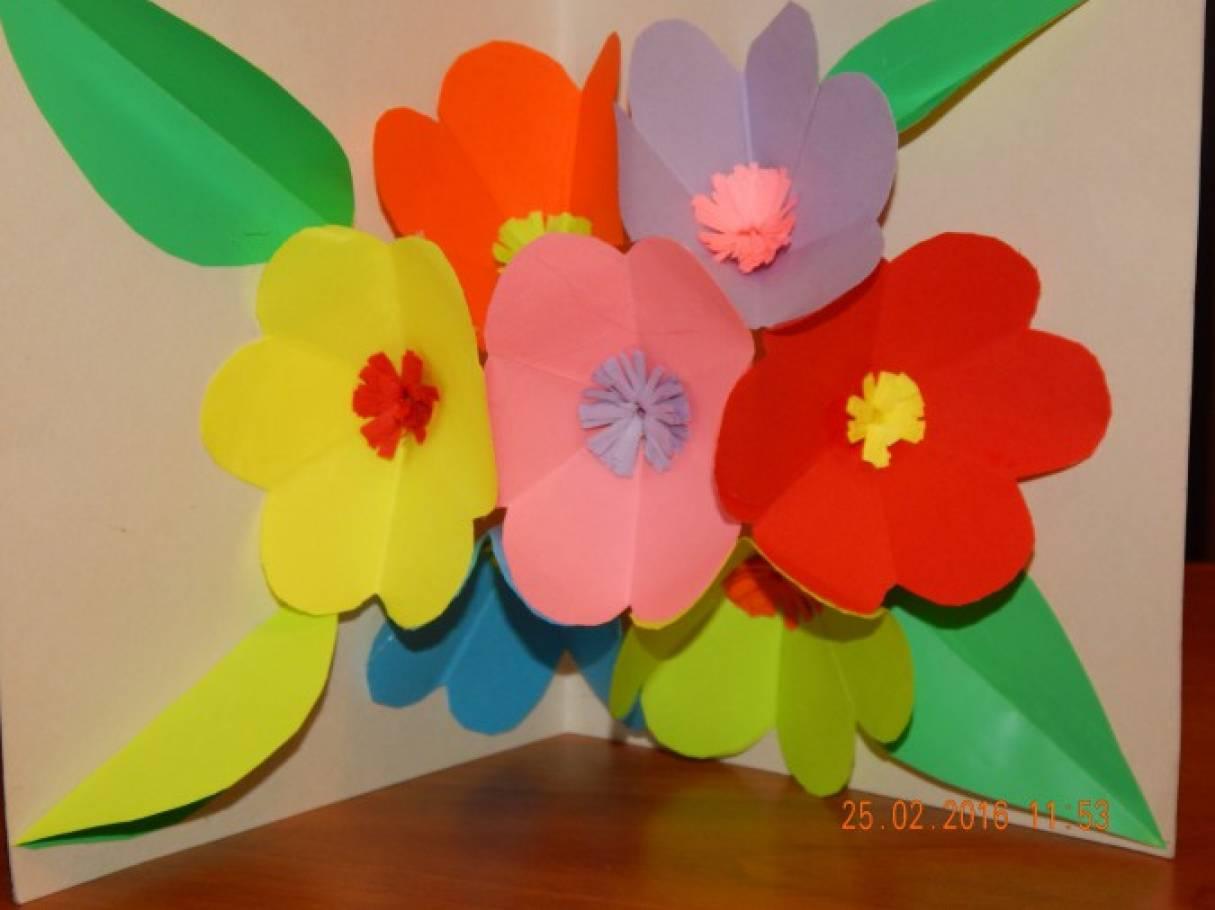Цветик семицветик в подарок