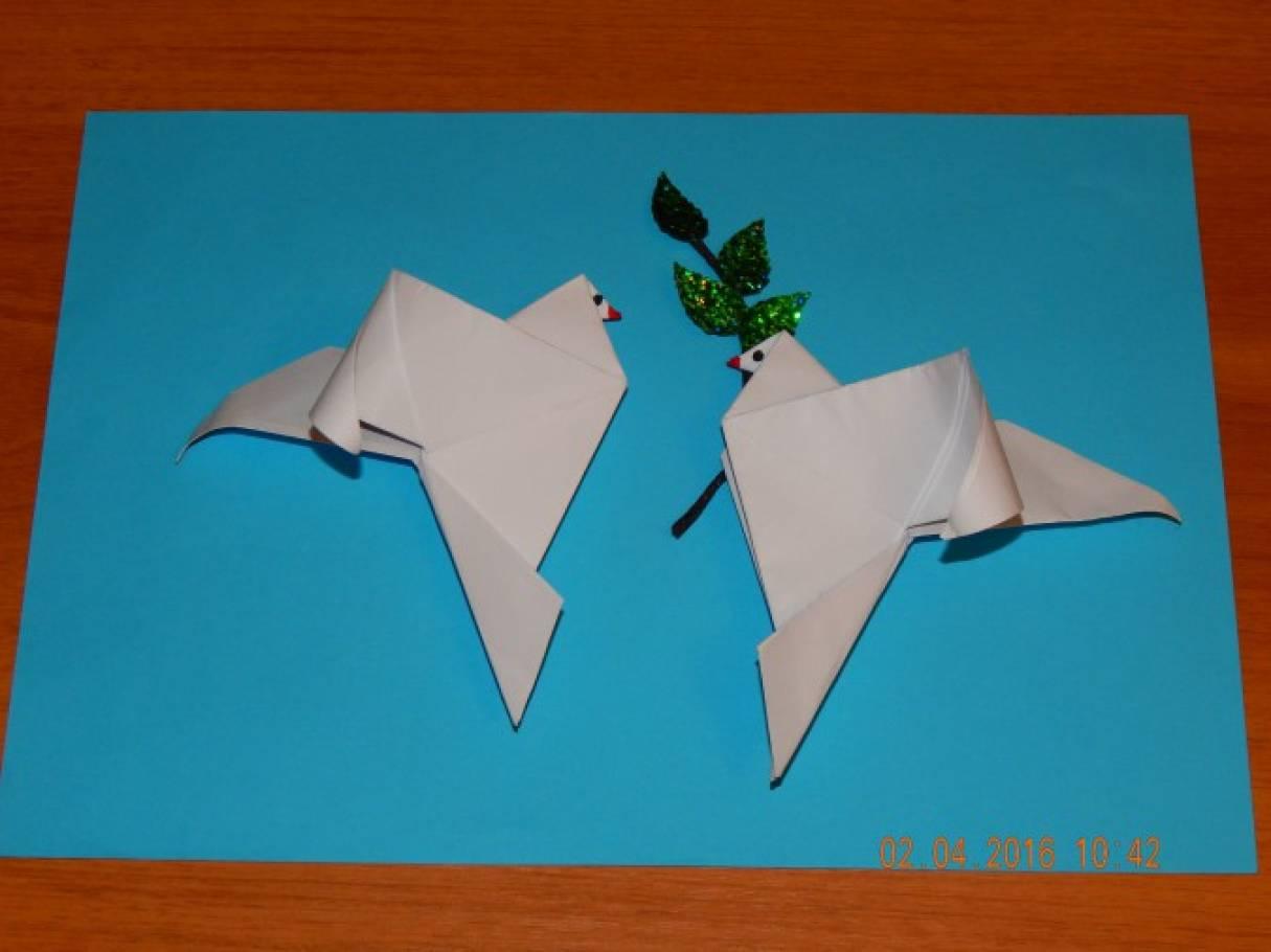 Об'ємна аплікація «Голуби миру» (в техніці орігамі). Майстер клас