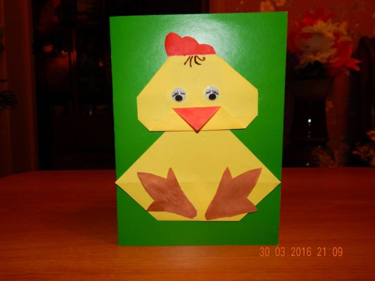 Пасхальная открытка «Цыпленок в технике оригами». Мастер-класс