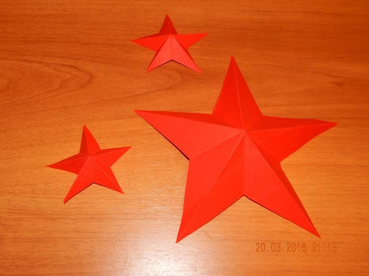 Наша родная армия открытка изготовление пятиконечной звезды, картинки днем рождения