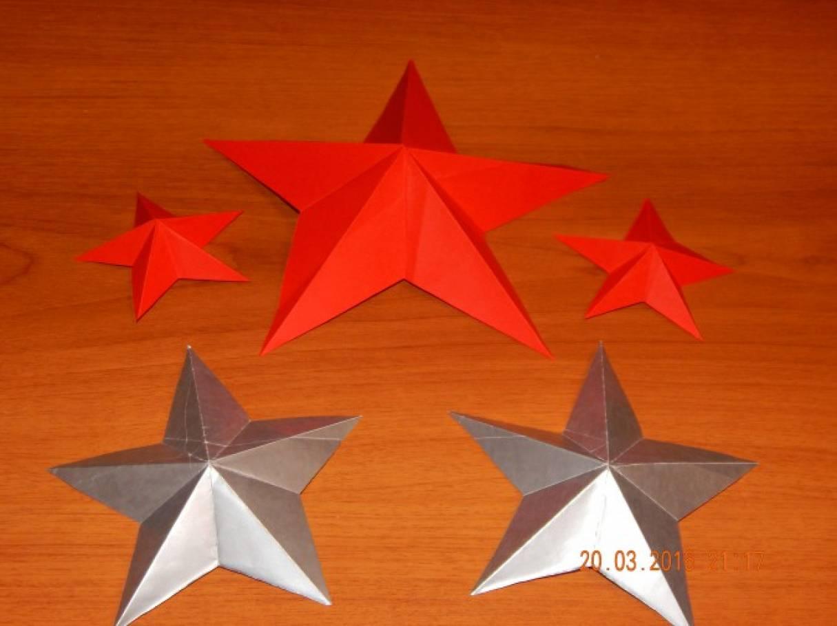 Объемная пятиконечная звезда из бумаги для оформления открыток, стенгазеты к празднику Победы. Мастер-класс