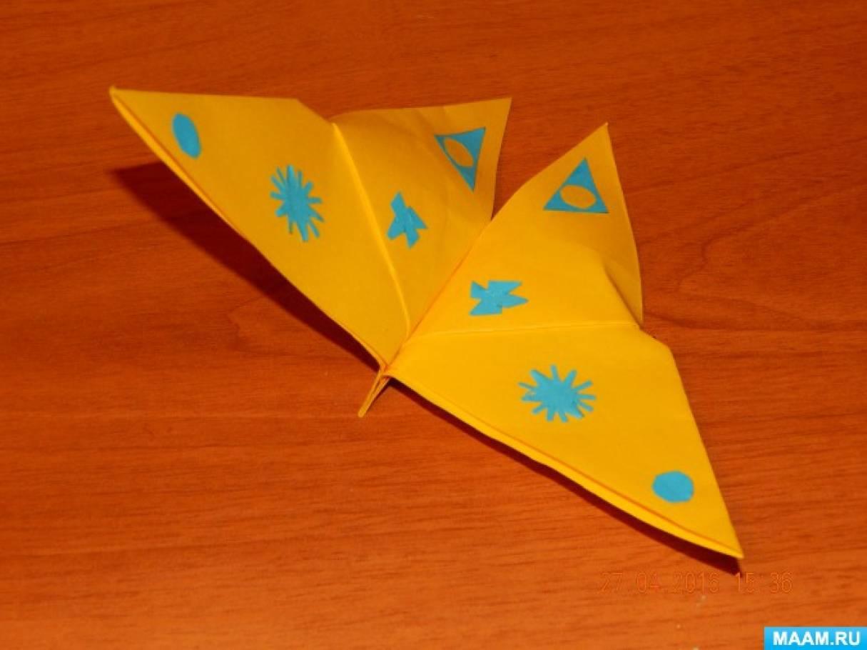 detsad-358845-1463583097 Модульное оригами бабочка пошаговая инструкция