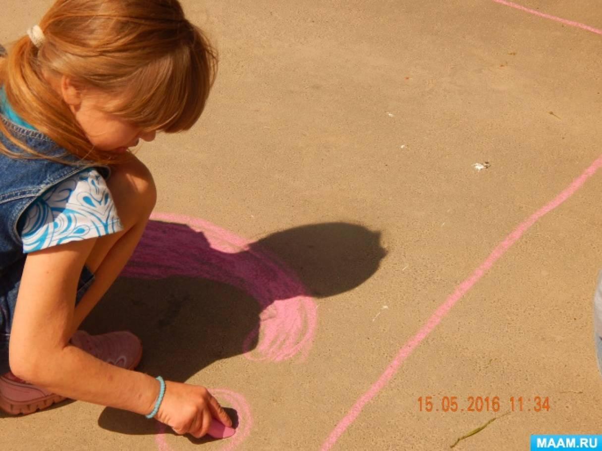 Конспект прогулки «Разноцветными мелками на асфальте мы рисуем»