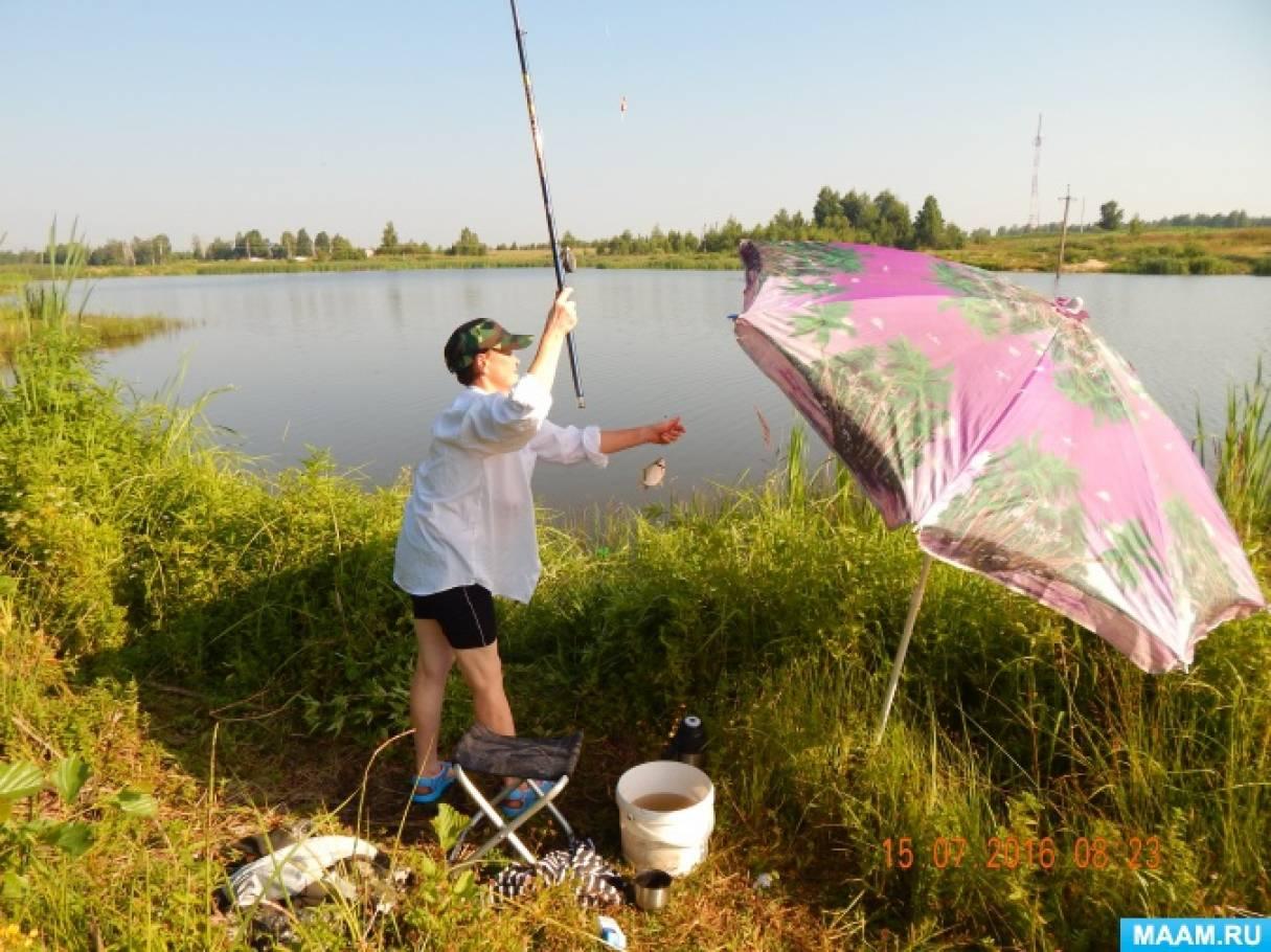 рыбалка платная брянск брянская область