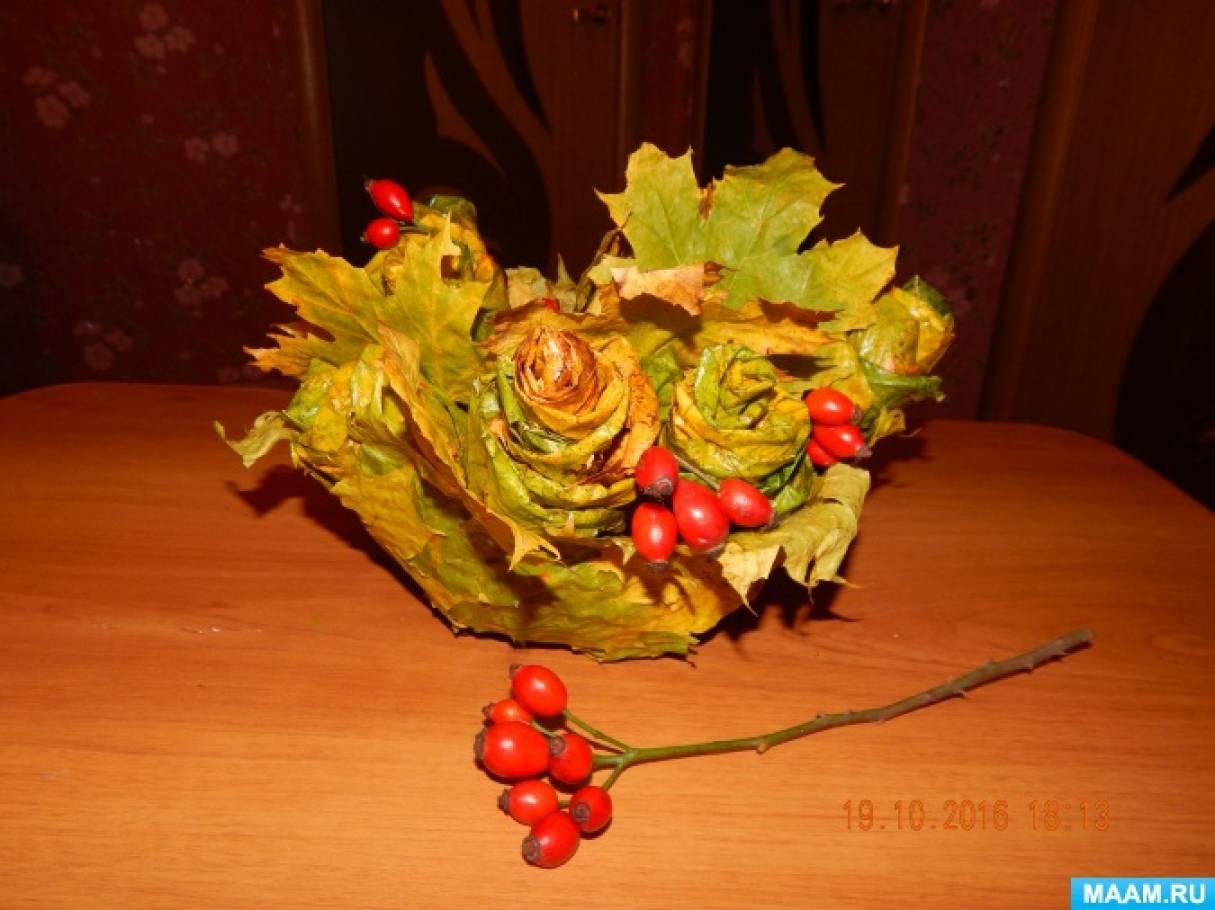 «Кленовые фантазии». Ваза и розы из осенних листьев. Мастер-класс