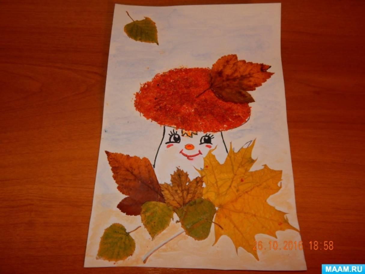 Детское творчество в технике аппликации из осенних листьев (фотоотчет)