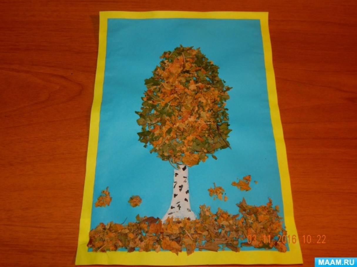 Осенние деревья в технике аппликации из природного материала. Мастер-класс