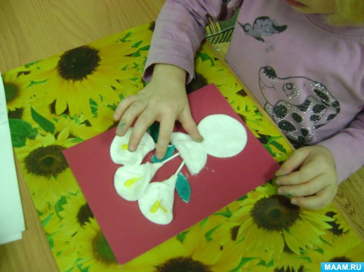 Открытка с ватными дисками ко дню мамы, мама надписями смыслом