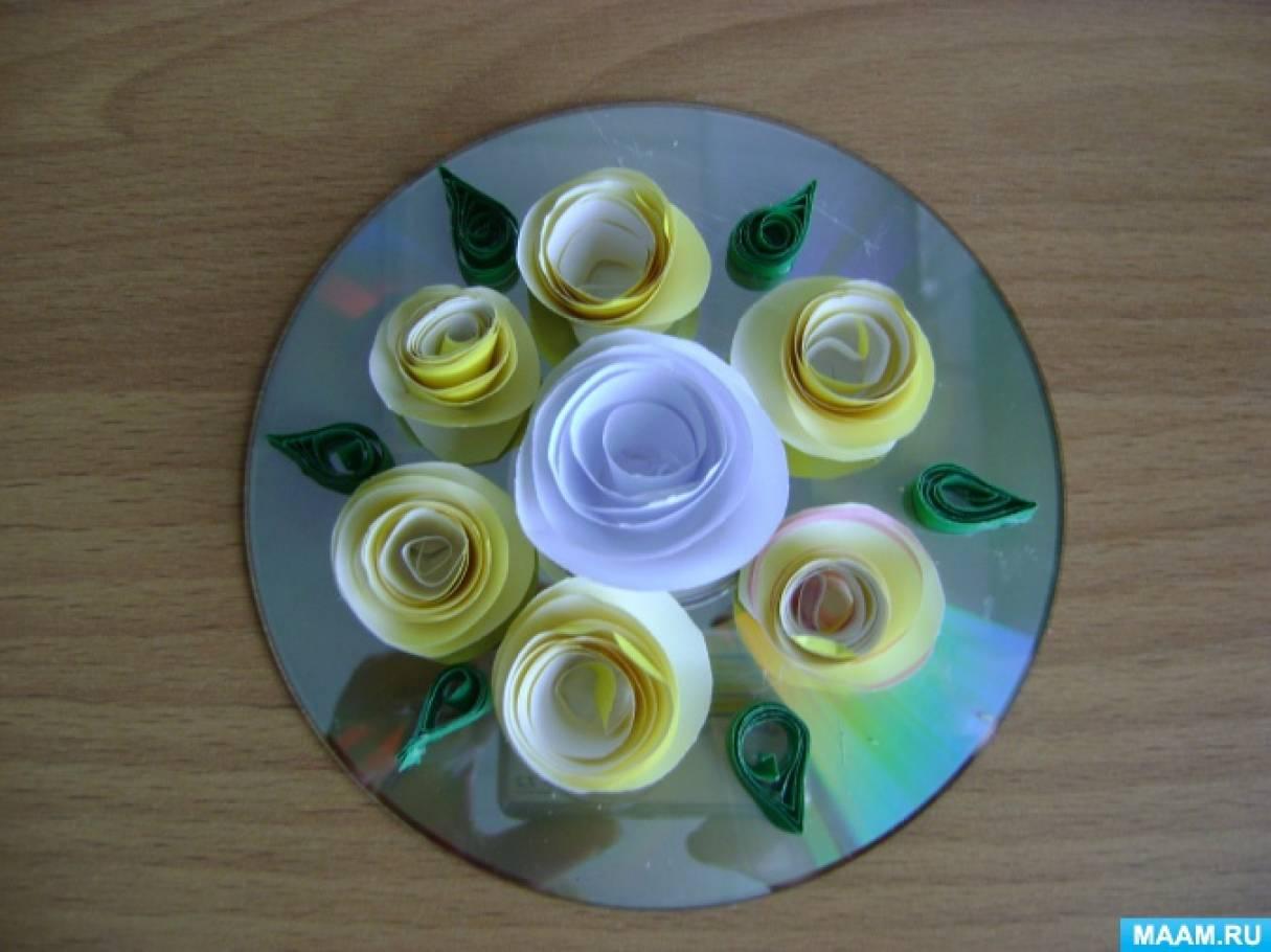 Розочки из цветной бумаги на диске в технике «квиллинг». Детский мастер-класс