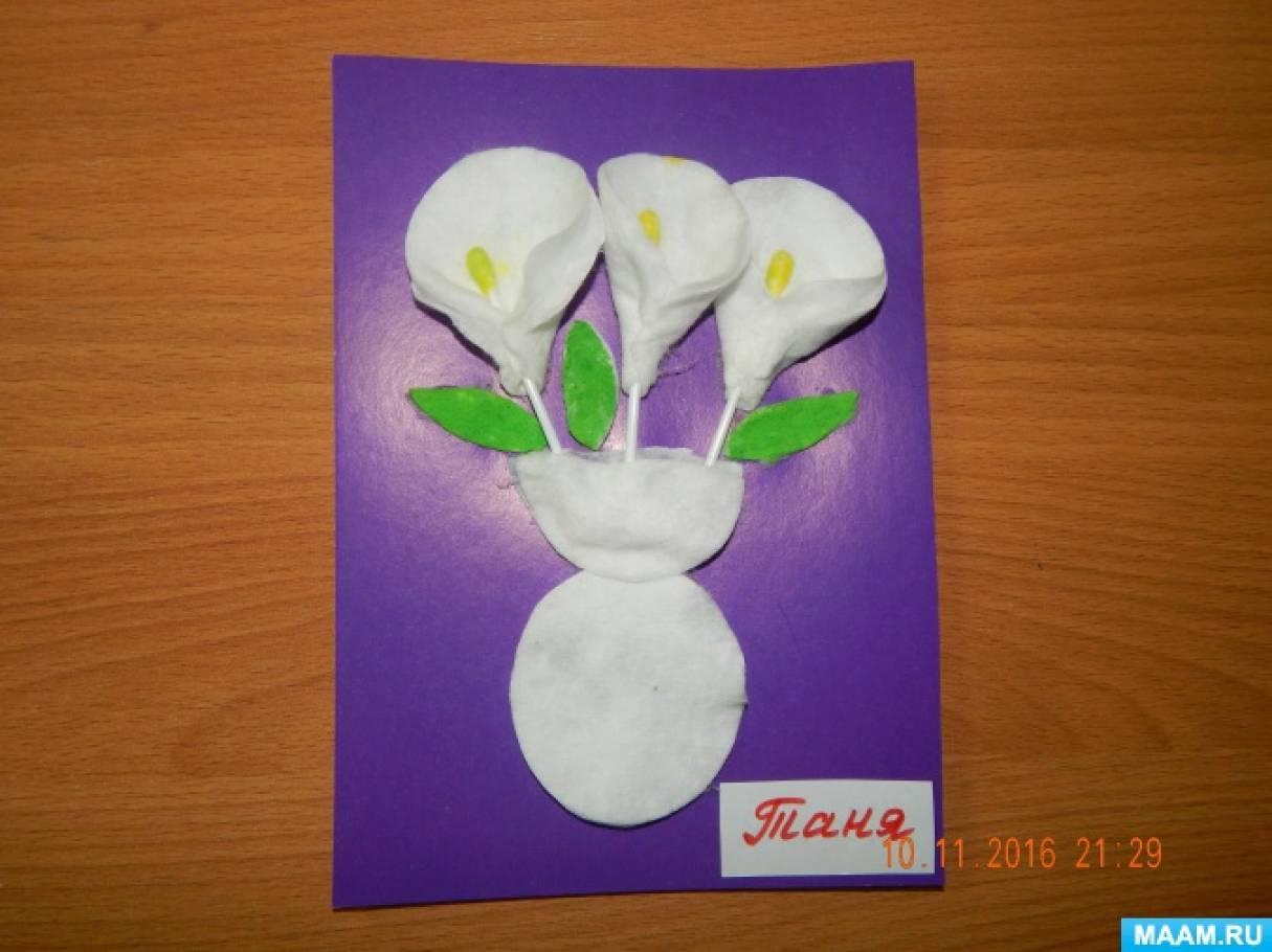 Открытка с ватными дисками ко дню мамы, стихами признание любви