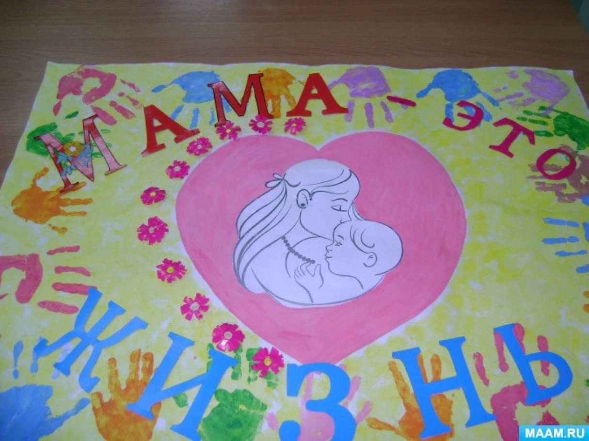 первую картинки с днем рождения плакат маме идти