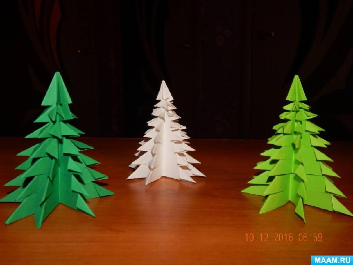 Симпатичные елочки из бумаги в технике оригами. Мастер-класс