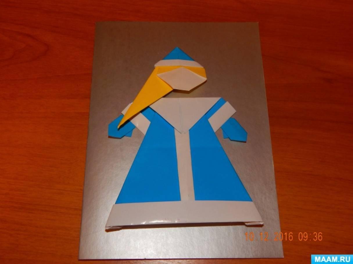 Открытка с использованием оригами