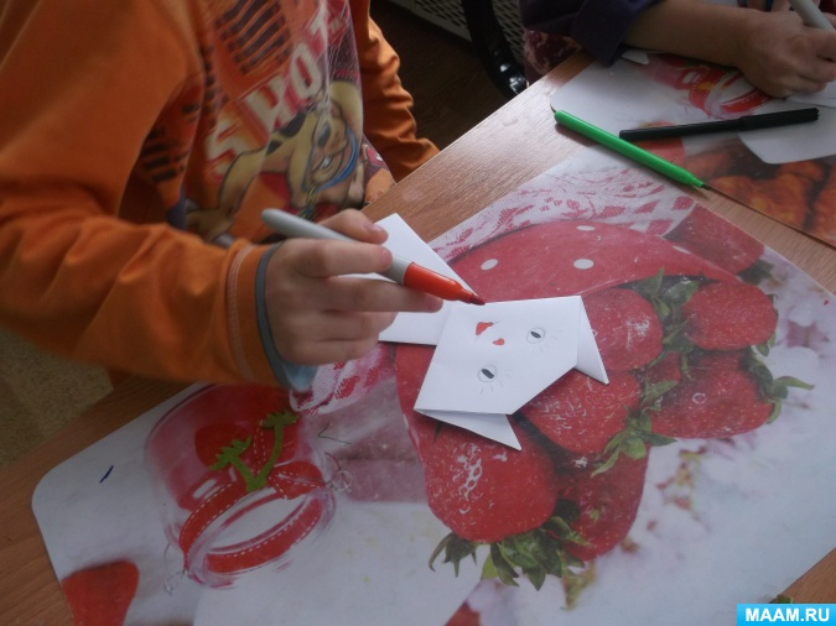 знакомство с искусством оригами 1 класс