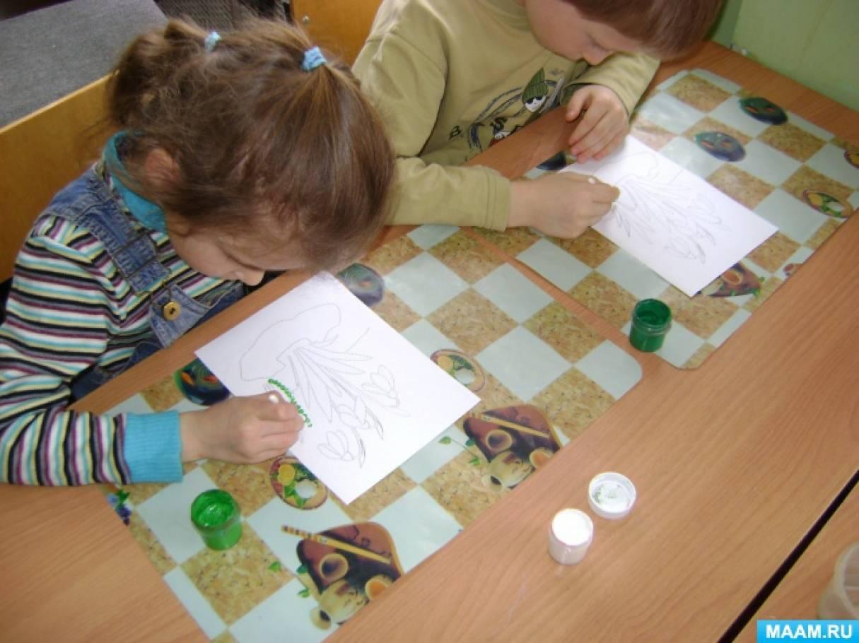 Подснежник рисовать детям