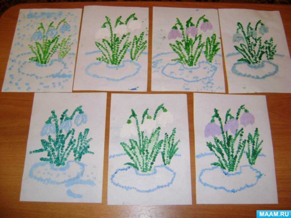 Конспект занятия по изобразительной деятельности «Из-под снега расцветает, раньше всех весну встречает»