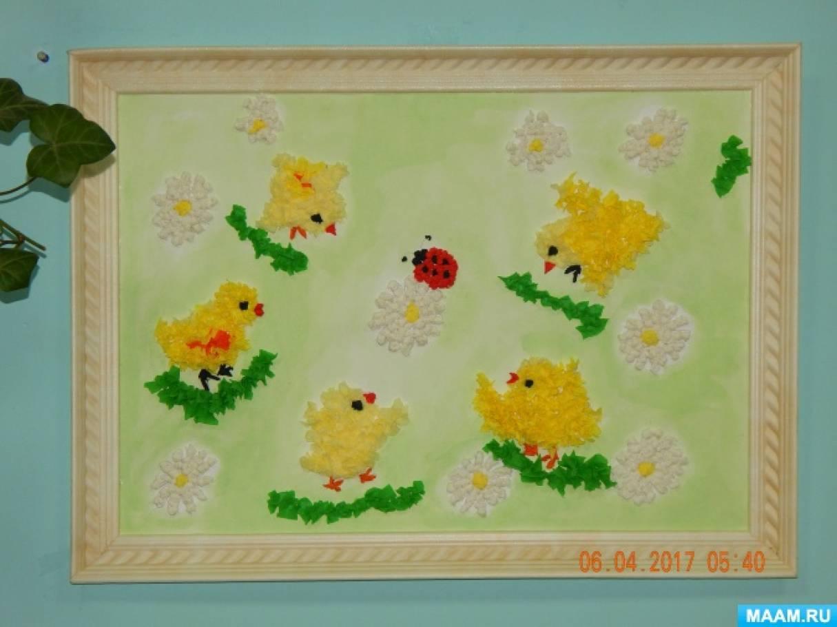 Мастер-класс коллективной работы «Панно «Цыплята на ромашковой лужайке» для оформления интерьера к празднику Пасхи»
