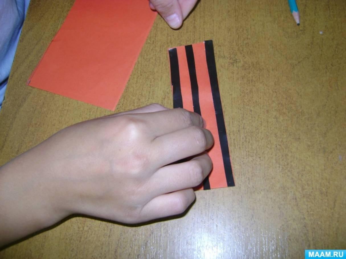 Детский мастер-класс «Открытка для ветерана»