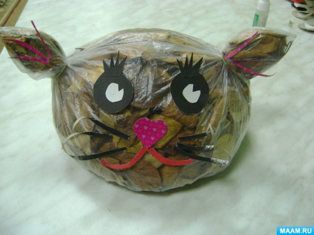 Детский мастер-класс «Осенние фантазии. Котенок из листьев»