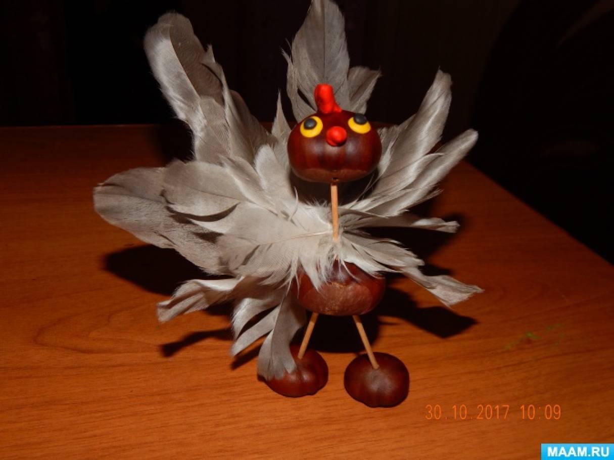 Мастер-класс «Петушок из плодов каштана, перьев и пластилина»
