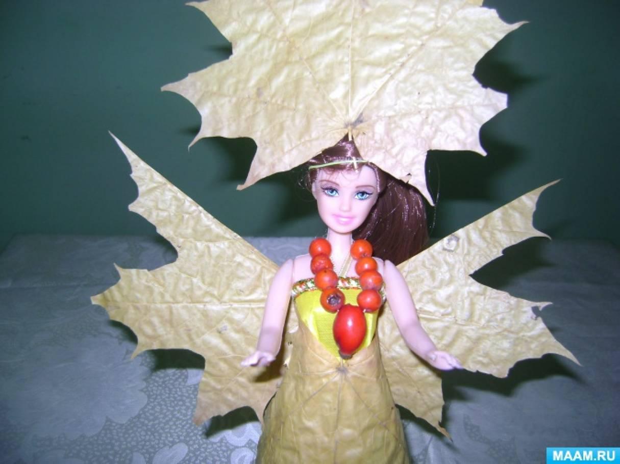 Мастер-класс «Осень и солнышко с использованием осенних листьев»— совместное творчество детей и воспитателя