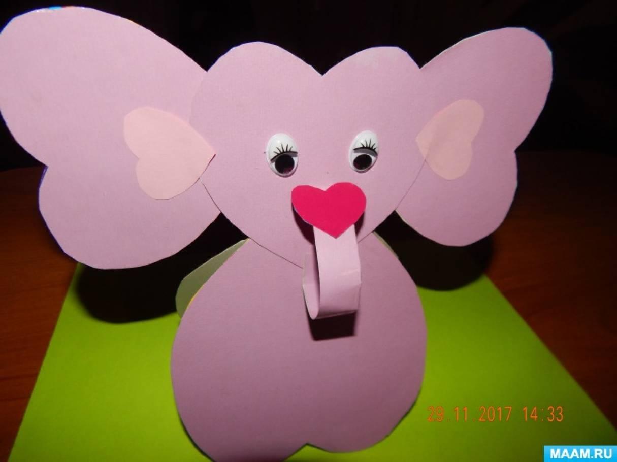 Мастер-класс «Конструирование из бумаги «Розовый слон»