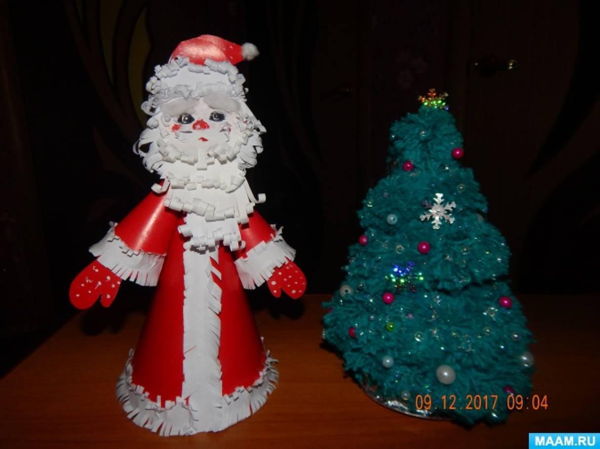 Детский мастер-класс «Дедушка Мороз из конусов». Конструирование из бумаги