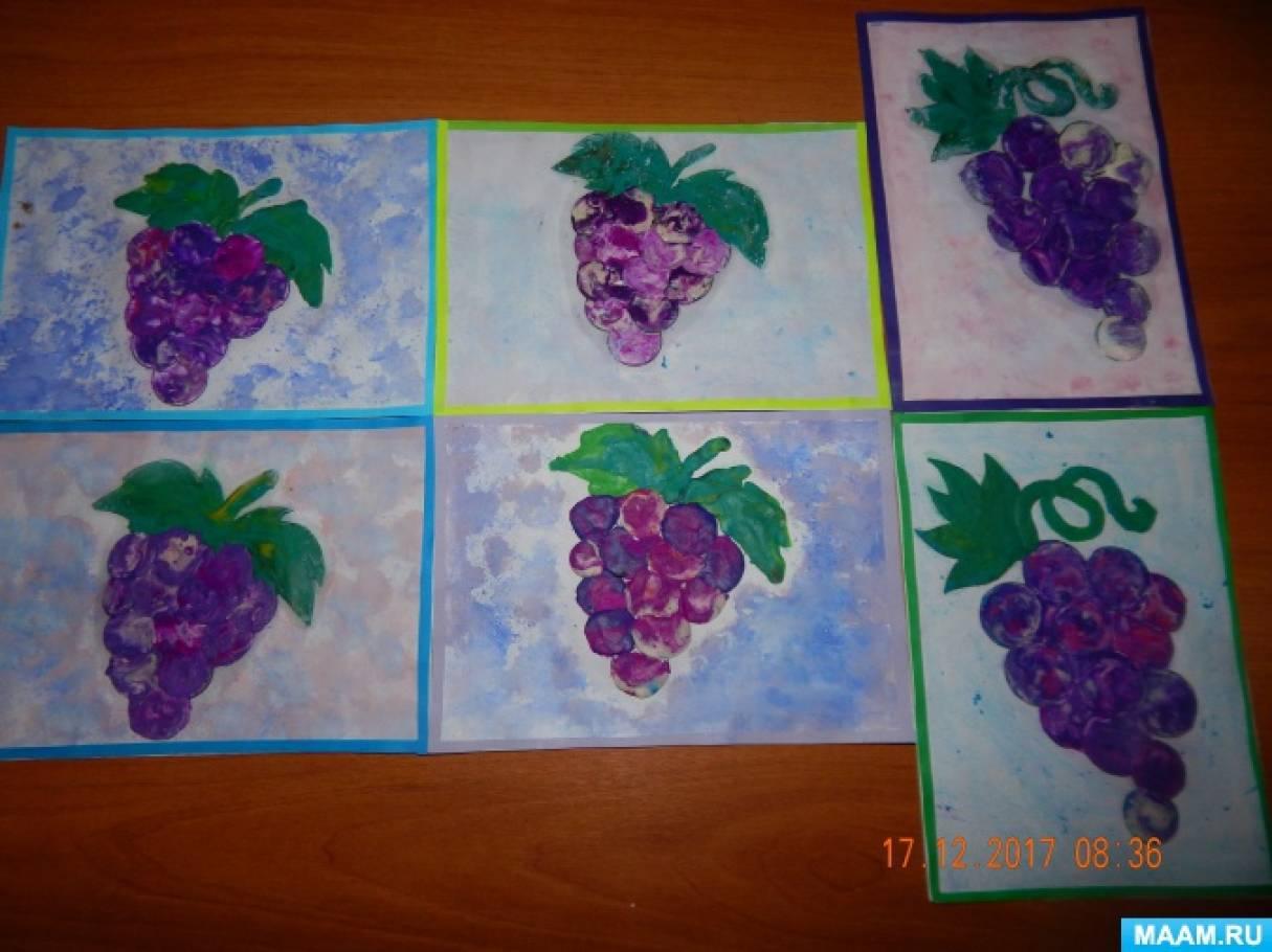 Конспект занятия по изобразительной деятельности в технике пластилинография «Виноградная гроздь»