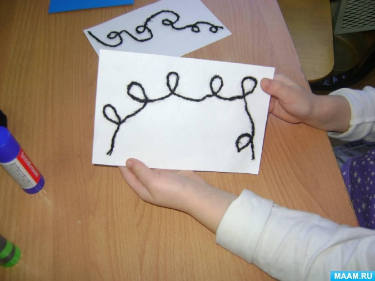 Конспект занятия по изобразительной деятельности в технике аппликации и рисования пальчиками «Огоньки для елочки&raquo