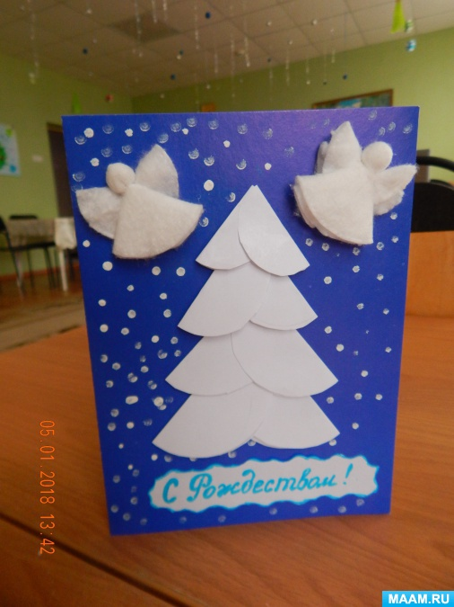 Детский мастер-класс «Рождественская открытка» в технике «объемная аппликация» из ватных дисков и бумаги»