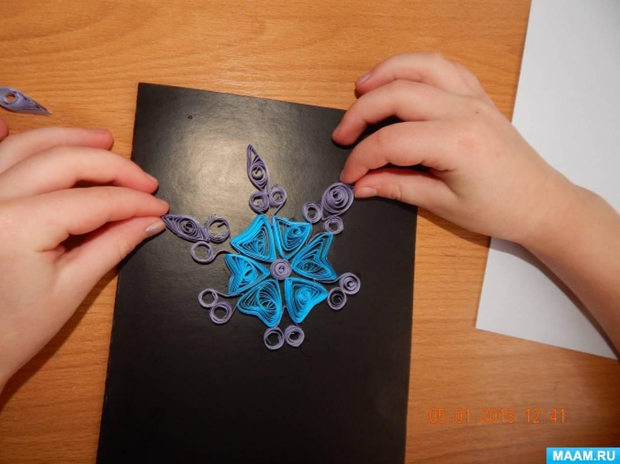 Детский мастер-класс «Рождественская открытка в технике «квиллинг»