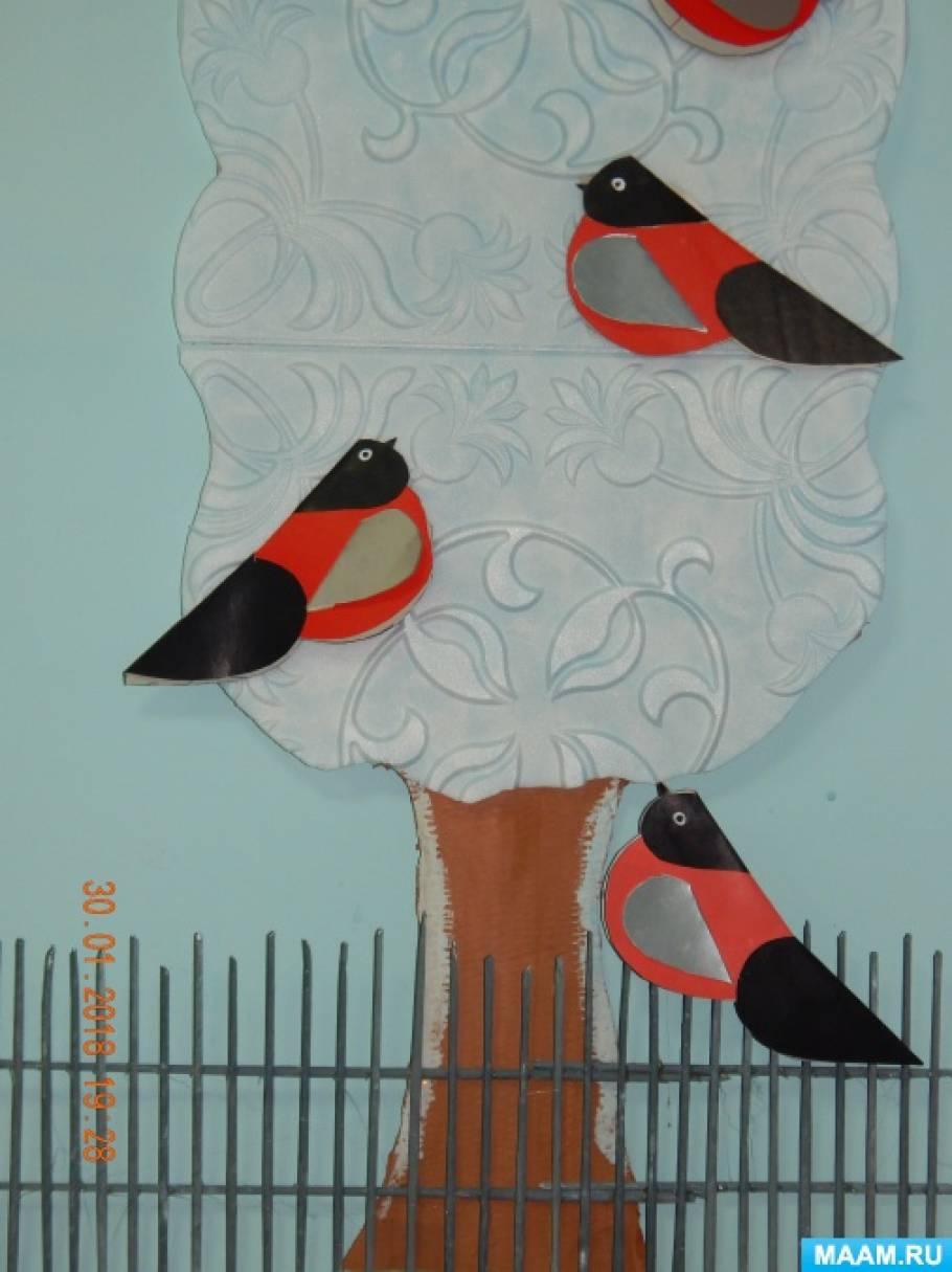 Мастер-класс «Коллективная работа «Снегири на дереве— грудки красны. Весело чирикают— ждут весны»
