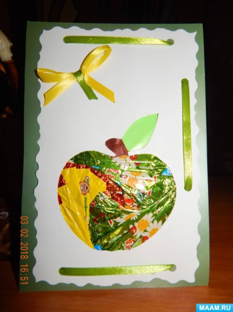 Мастер-класс «Открытка «Наливное яблочко для мамочки» в технике айрис фолдинг с использованием конфетных фантиков»
